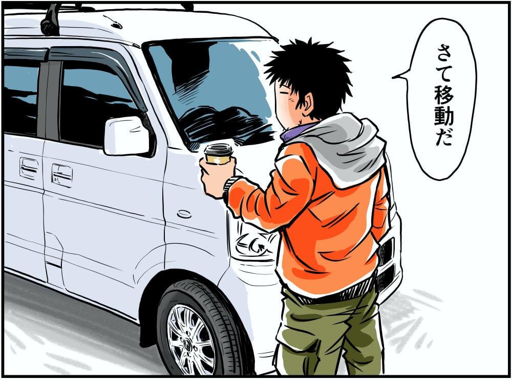 スズキ・エブリイで走行充電をこれからスタートする車中泊漫画家・井上いちろうさんのイラスト