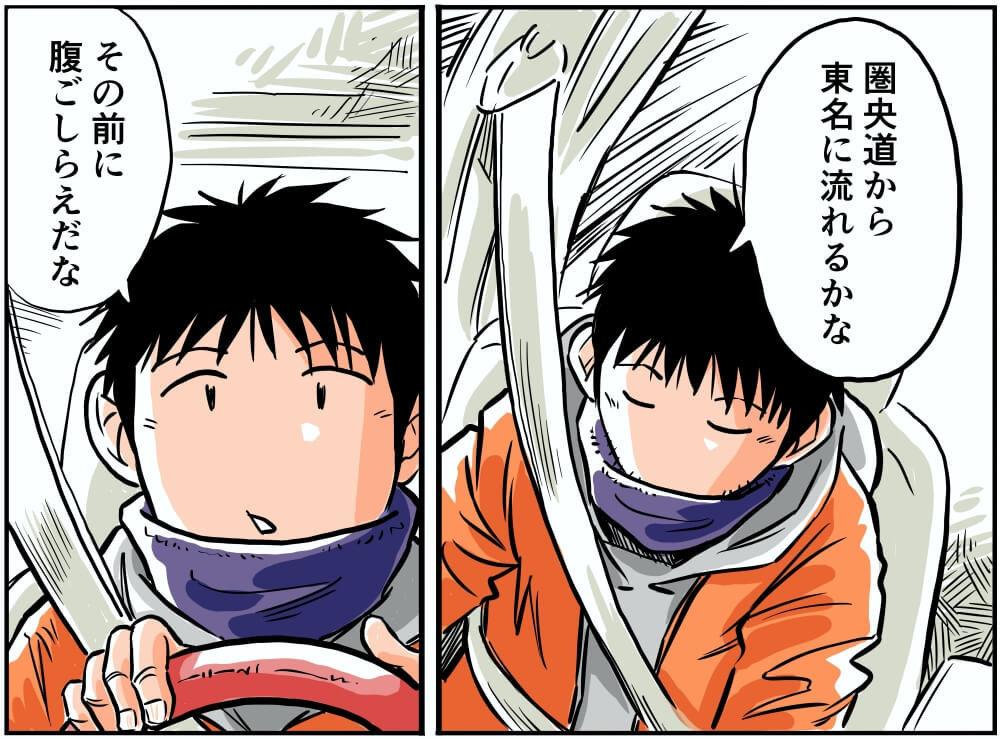 関越自動車道(上り)をスズキ・エブリイで走行する車中泊漫画家・井上いちろうさんのイラスト