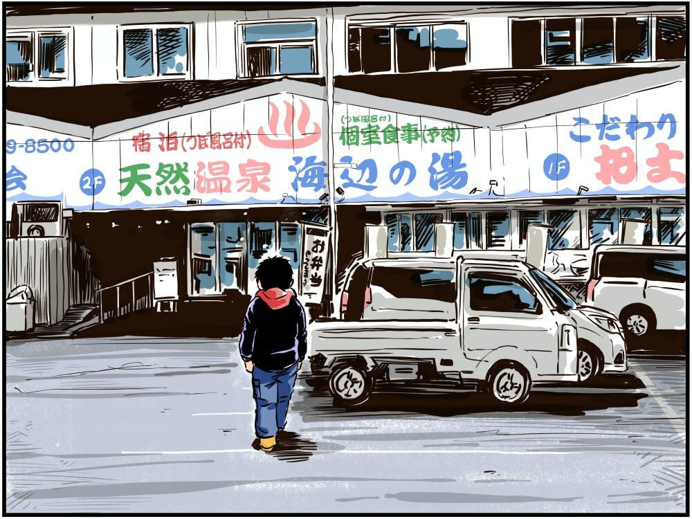 ドライブインへトイレ休憩に向かう車中泊漫画家・井上いちろうさんのイラスト