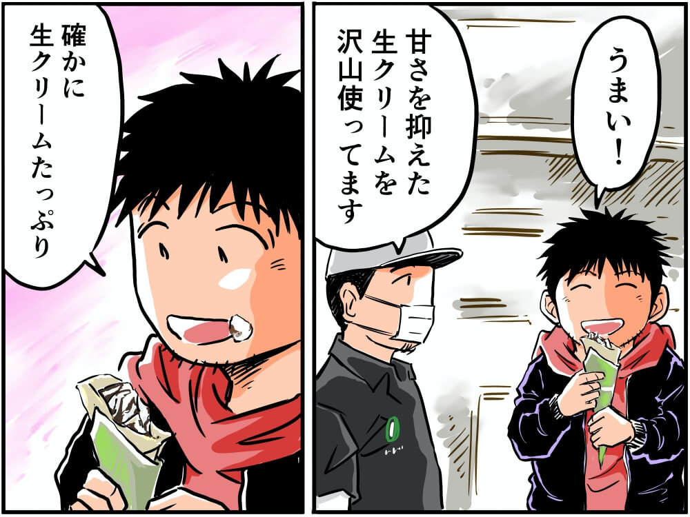 モカトラカフェのクレープ・チョコバナナ生クリームを食べる車中泊漫画家・井上いちろうさんのイラスト
