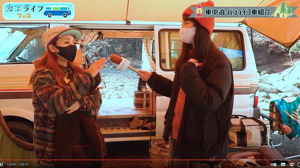 カエライフフェス2020の動画より、YURIEさんと森風美さん