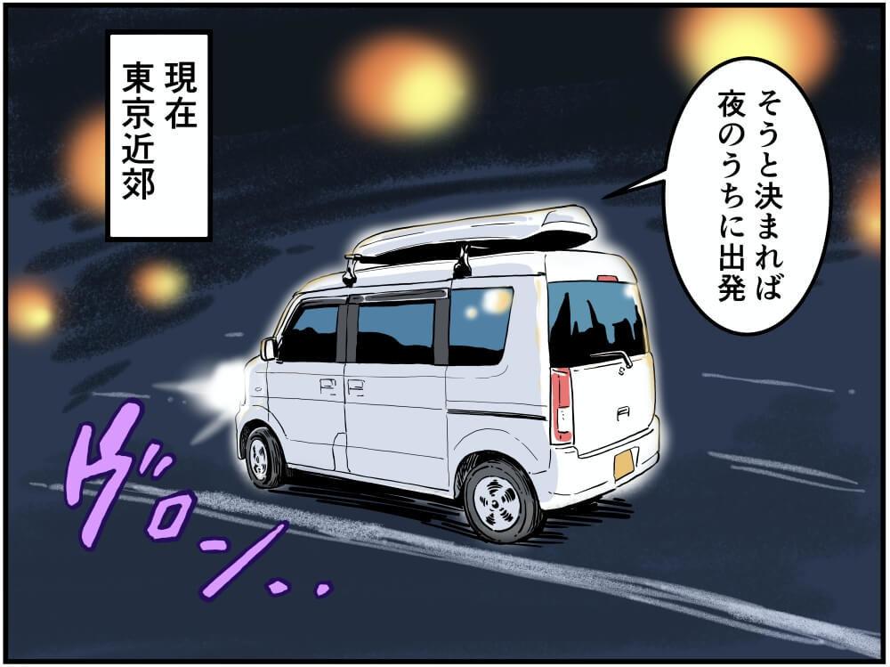 車中泊漫画家・井上いちろうさんの愛車スズキ・エブリイが東京近郊を出発するイラスト
