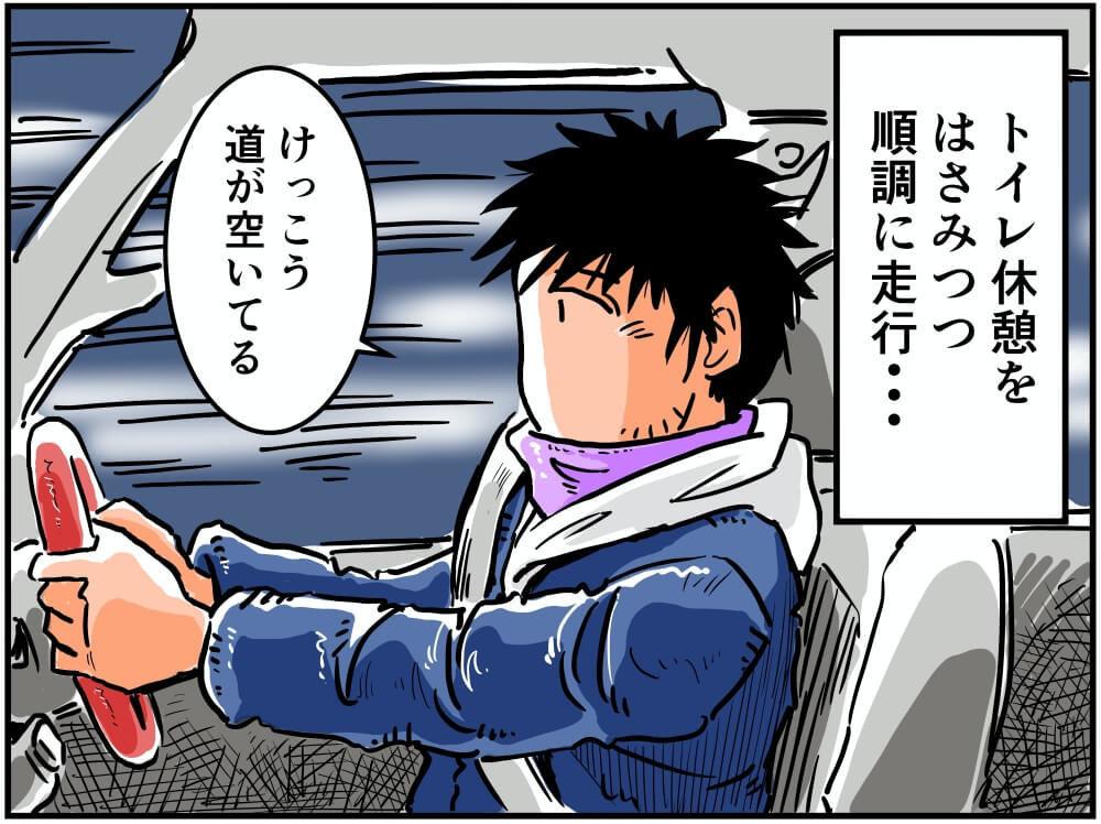 愛車スズキ・エブリイを運転する車中泊漫画家・井上いちろうさんのイラスト
