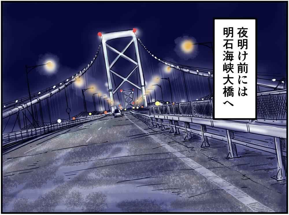 明石海峡大橋のイラスト