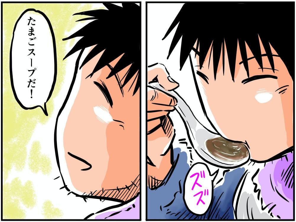 徳島自動車道・上板SA(下り)の徳島ラーメンを食べる車中泊漫画家・井上いちろうさんのイラスト