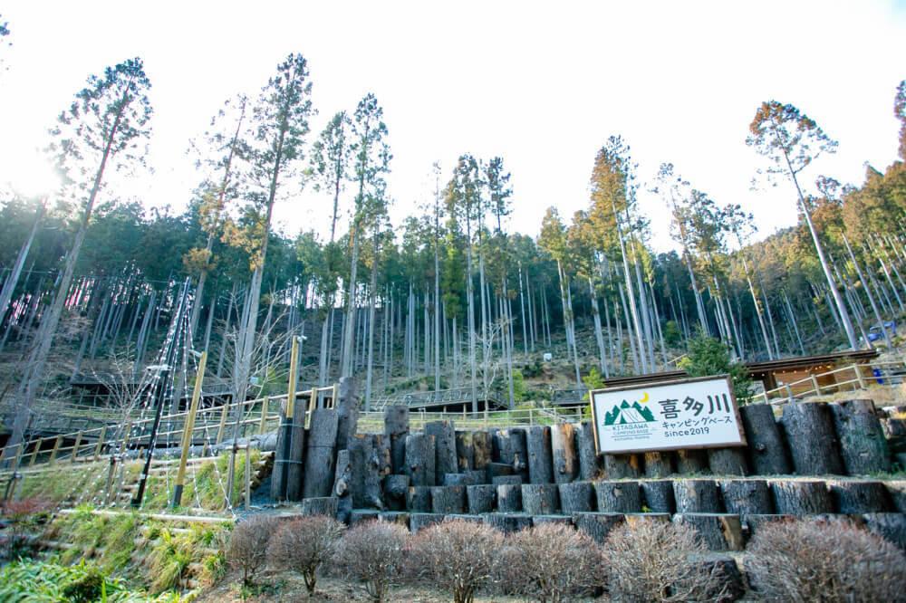 取材場所の喜多川キャンピングベースの全景