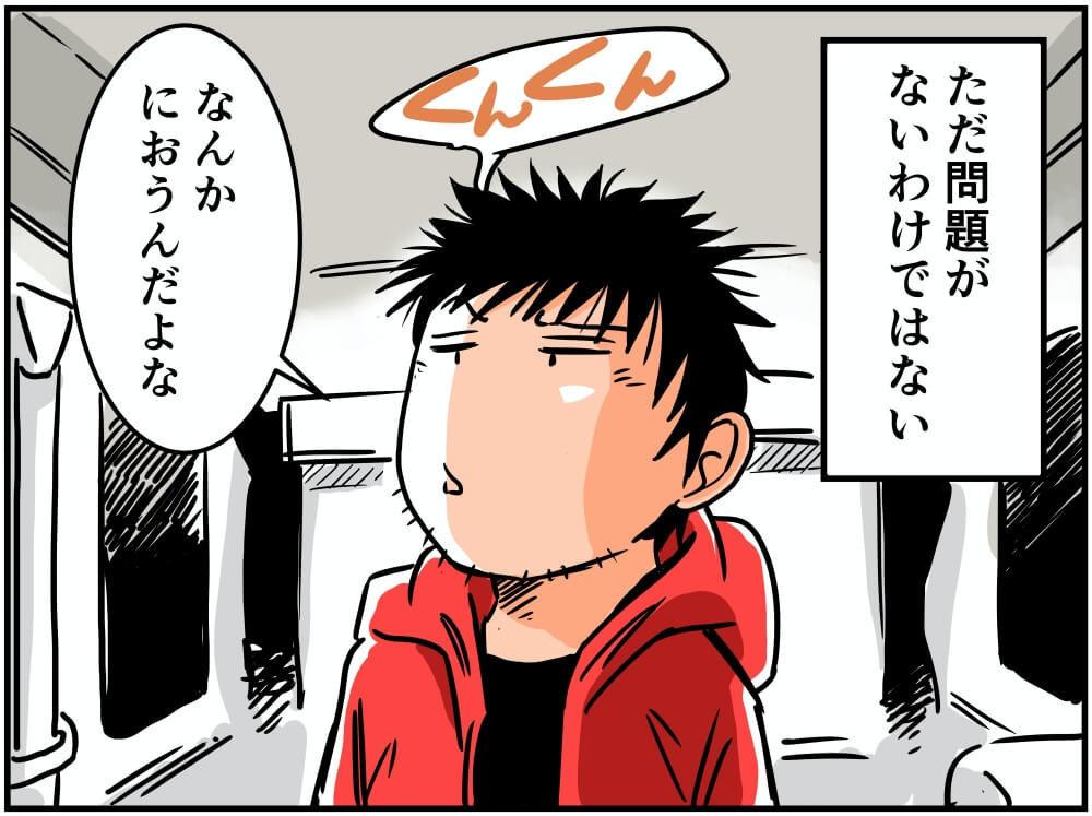 スズキ・エブリイの車内でニオイを嗅ぐ車中泊漫画家・井上いちろうさんのイラスト