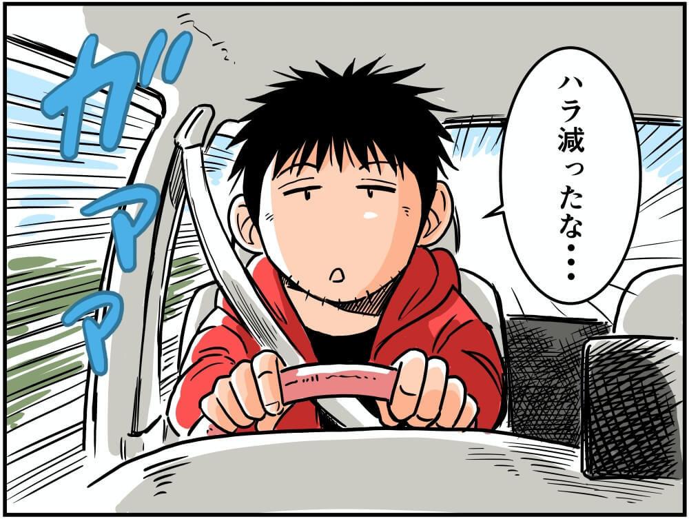 スズキ・エブリイで常磐自動車道(上り)を走る車中泊漫画家・井上いちろうさんのイラスト