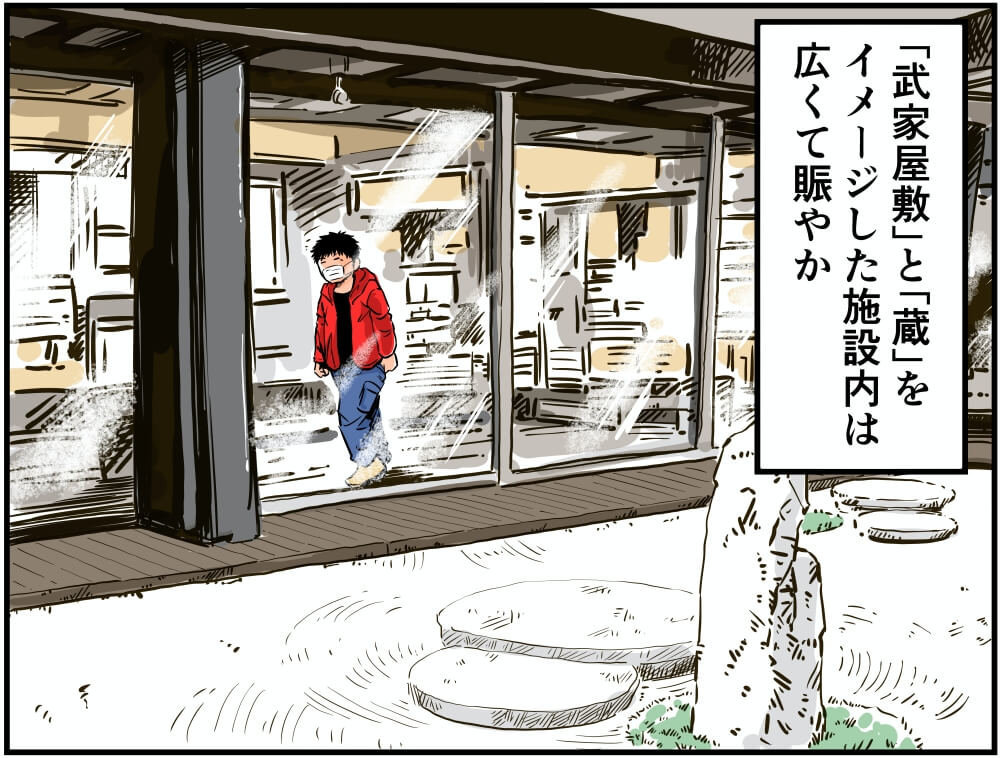 常磐自動車道の友部SA(上り)の内観イラスト