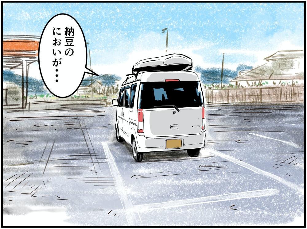 スズキ・エブリイの車内で納豆のニオイを感じる車中泊漫画家・井上いちろうさんのイラスト