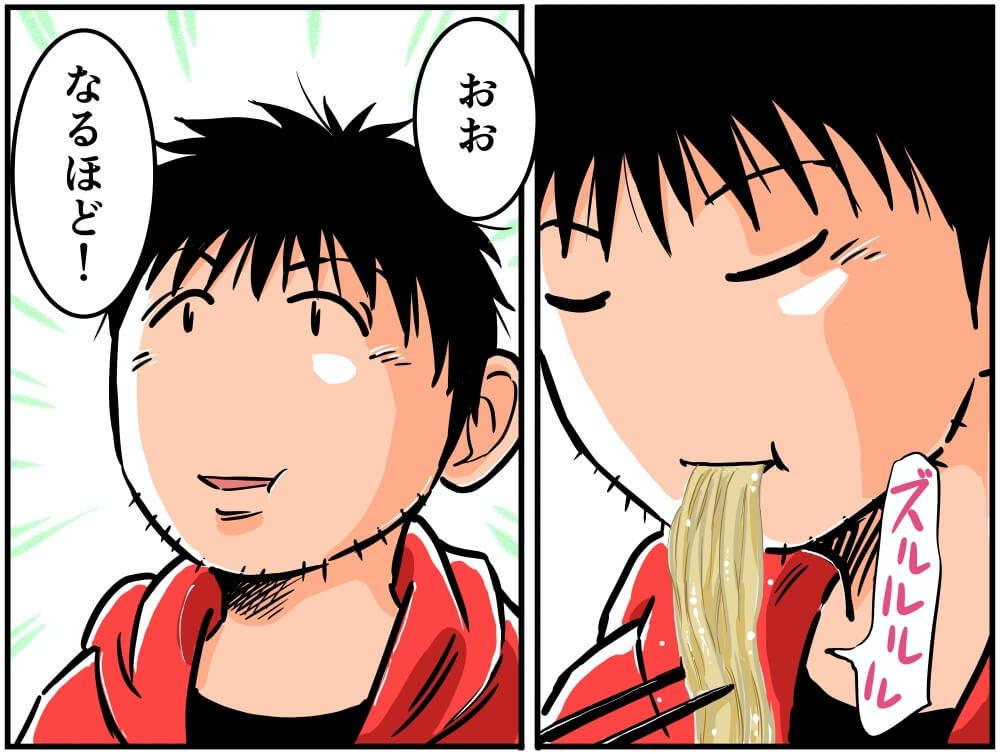 常磐自動車道の友部SA(上り)で販売する友部黒醤油なっとうラーメンを食べる車中泊漫画家・井上いちろうさんのイラスト