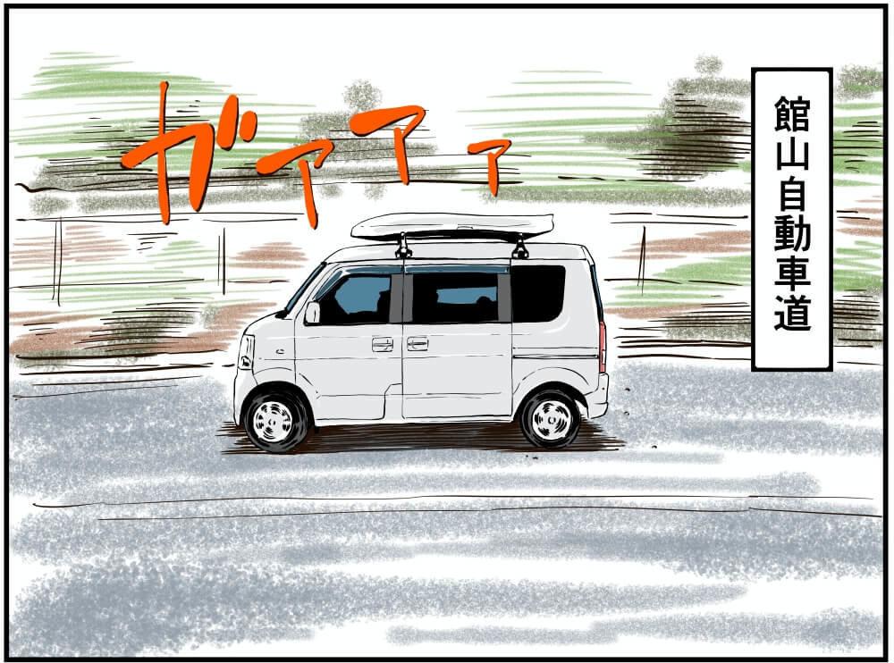 館山自動車道を走るスズキ・エブリイのイラスト