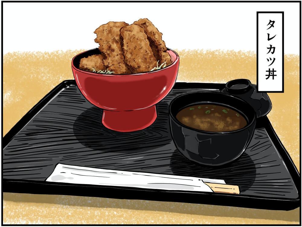 館山自動車道にある市原SA(下り)のまんぷく食堂豚屋のタレカツ丼のイラスト