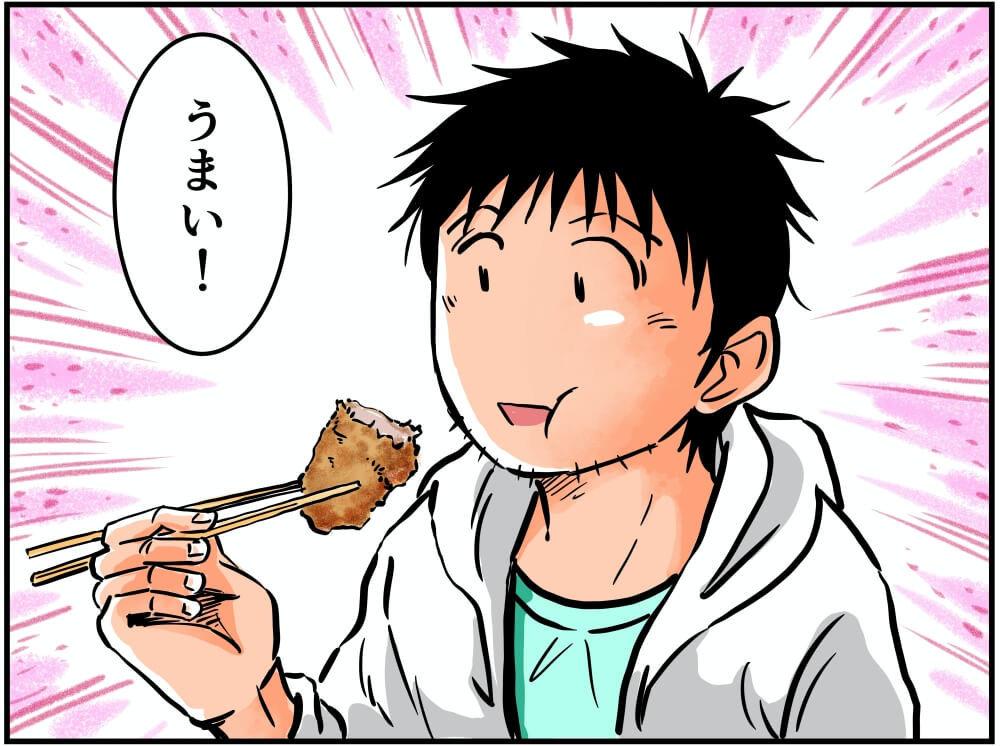 まんぷく食堂豚屋のタレカツ丼を食べる車中泊漫画家・井上いちろうさんのイラスト