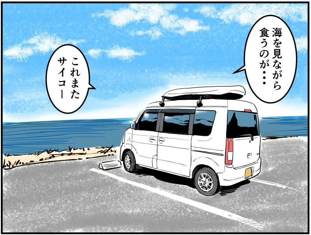 外房の海岸沿いに停車するスズキ・エブリイのイラスト