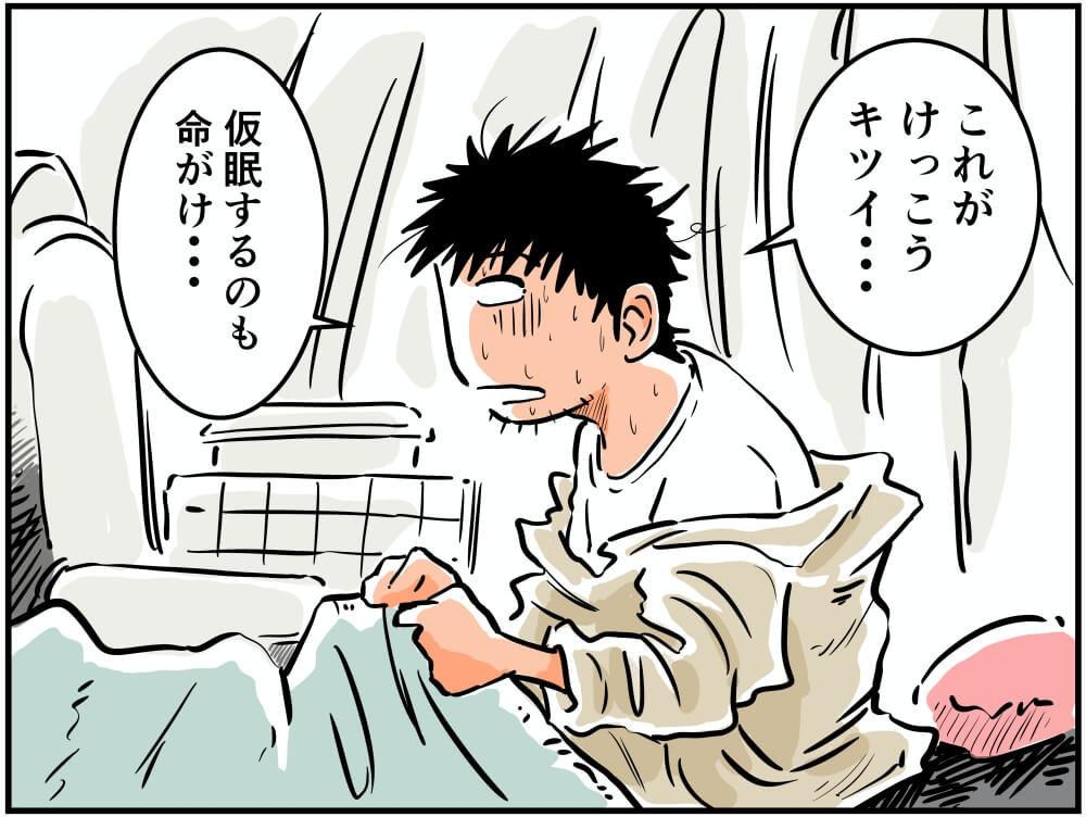 スズキ・エブリイの車内で暑くて起きる車中泊漫画家・井上いちろうさんのイラスト