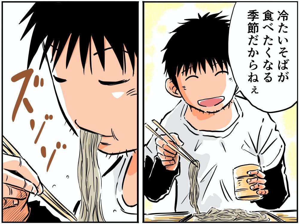 天常庵の「かき揚げ粗挽きそば」を食べる車中泊漫画家・井上いちろうさんのイラスト
