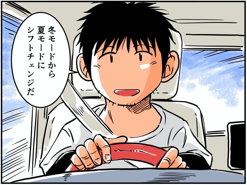 スズキ・エブリイの車内で運転する車中泊漫画家・井上いちろうさんのイラスト