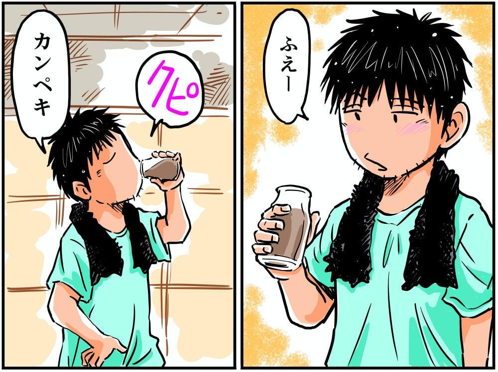 茨城県にある健康ランドでドリンクを飲む車中泊漫画家・井上いちろうさんのイラスト