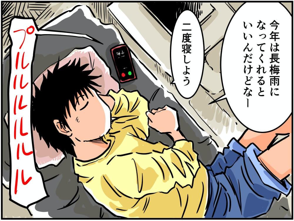 スズキ・エブリイの中で仮眠をする車中泊漫画家・井上いちろうさんのイラスト