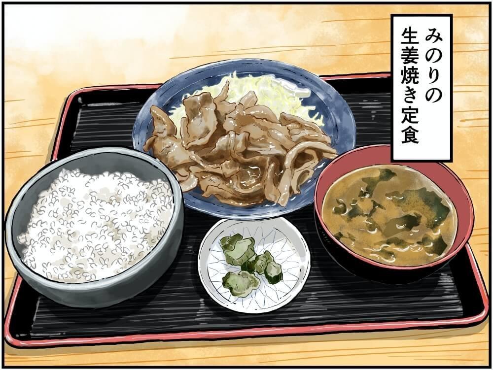 常磐自動車道・美野里PA(上り)の「みのりの生姜焼き定食」のイラスト