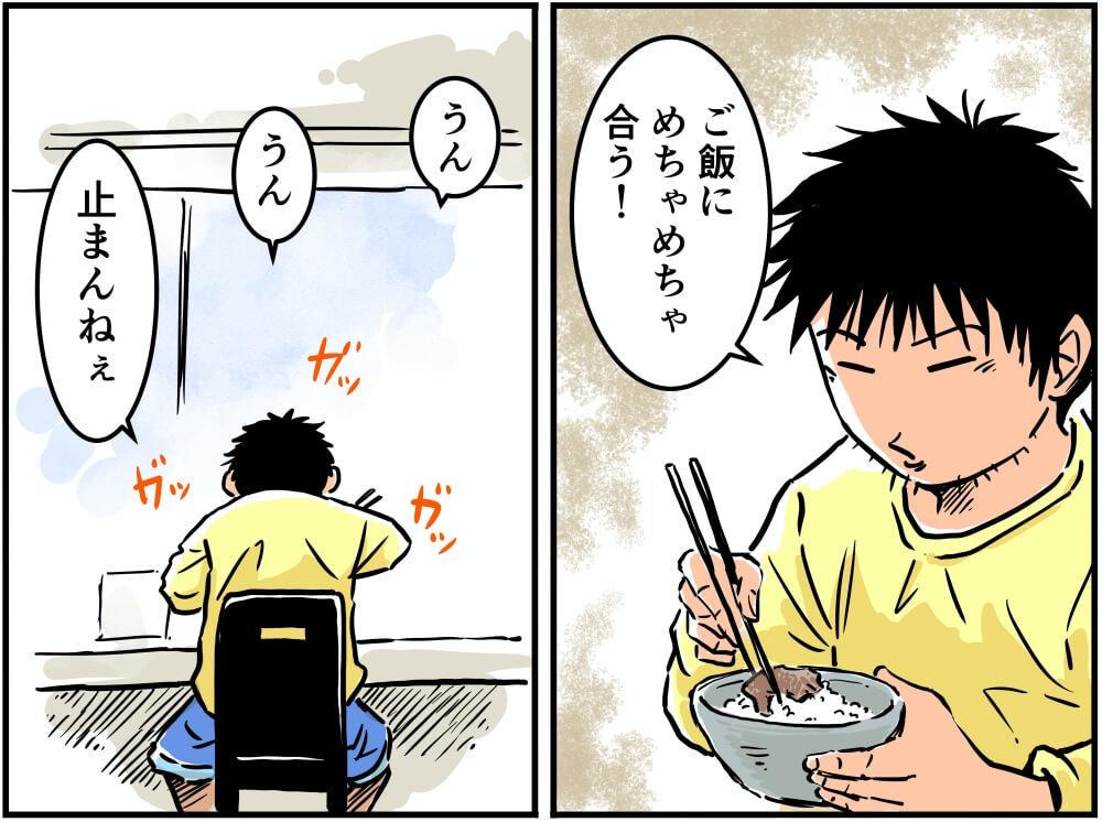 美野里PA(上り)の「みのりの生姜焼き定食」を食べる車中泊漫画家・井上いちろうさんのイラスト