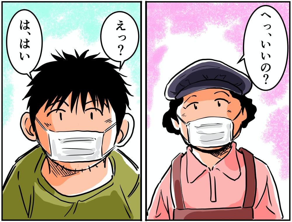 常磐自動車道・美野里PA(下り)のフードコートで会話する店員さんと車中泊漫画家・井上さんのイラスト