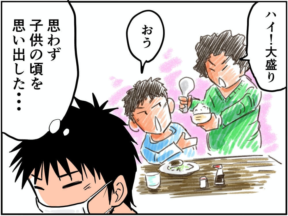 子供の頃を思い出す車中泊漫画家・井上さんのイラスト