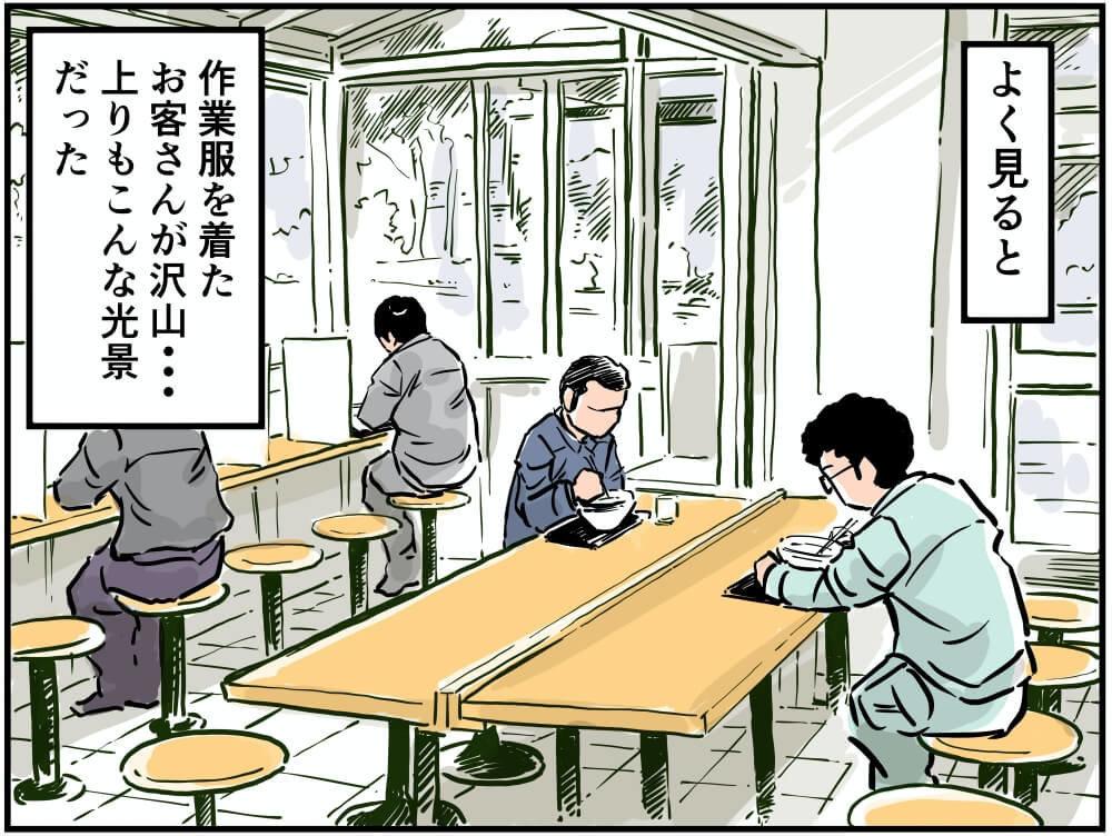 常磐自動車道・美野里PA(下り)のフードコートを見渡す車中泊漫画家・井上いちろうさんのイラスト