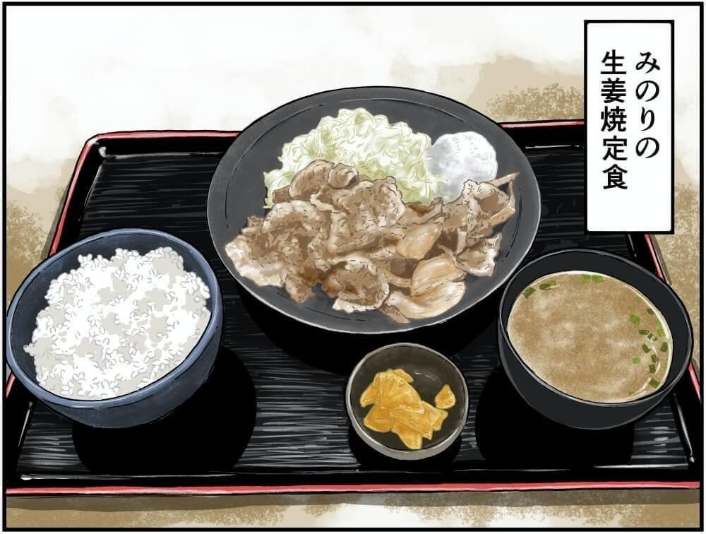 常磐自動車道・美野里PA(下り)の「みのりの生姜焼き定食」のイラスト