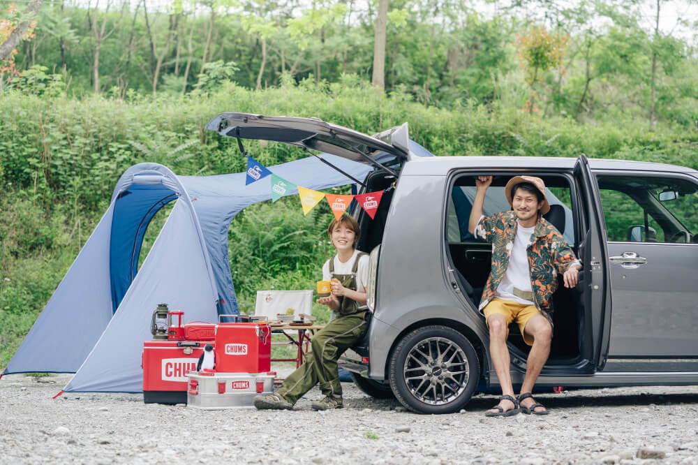 CHUMS流のデュオキャンプ術を拝見!【連載:アウトドアブランドのプロがHonda車でキャンプ】
