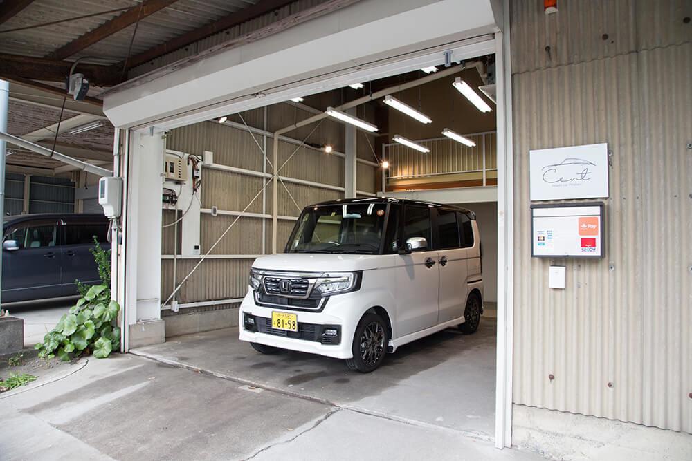 洗車ソムリエ・高橋宏宗さんが運営するカーコーティング専門店Centの入り口