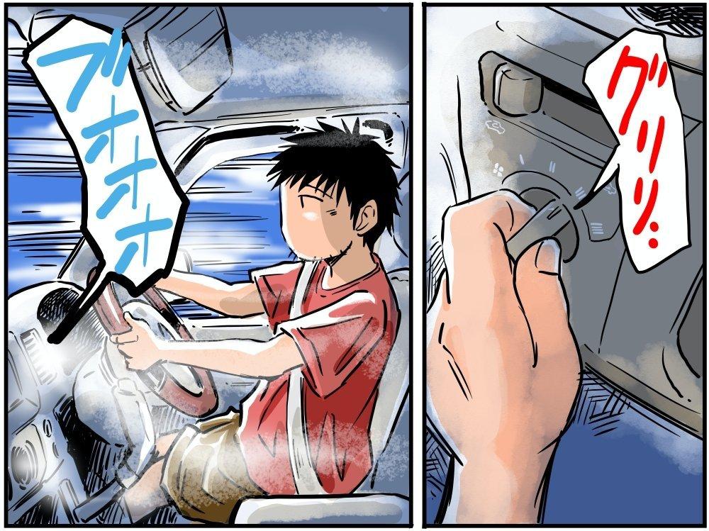 スズキ・エブリイの冷房を強くする車中泊漫画家・井上いちろうさんのイラスト
