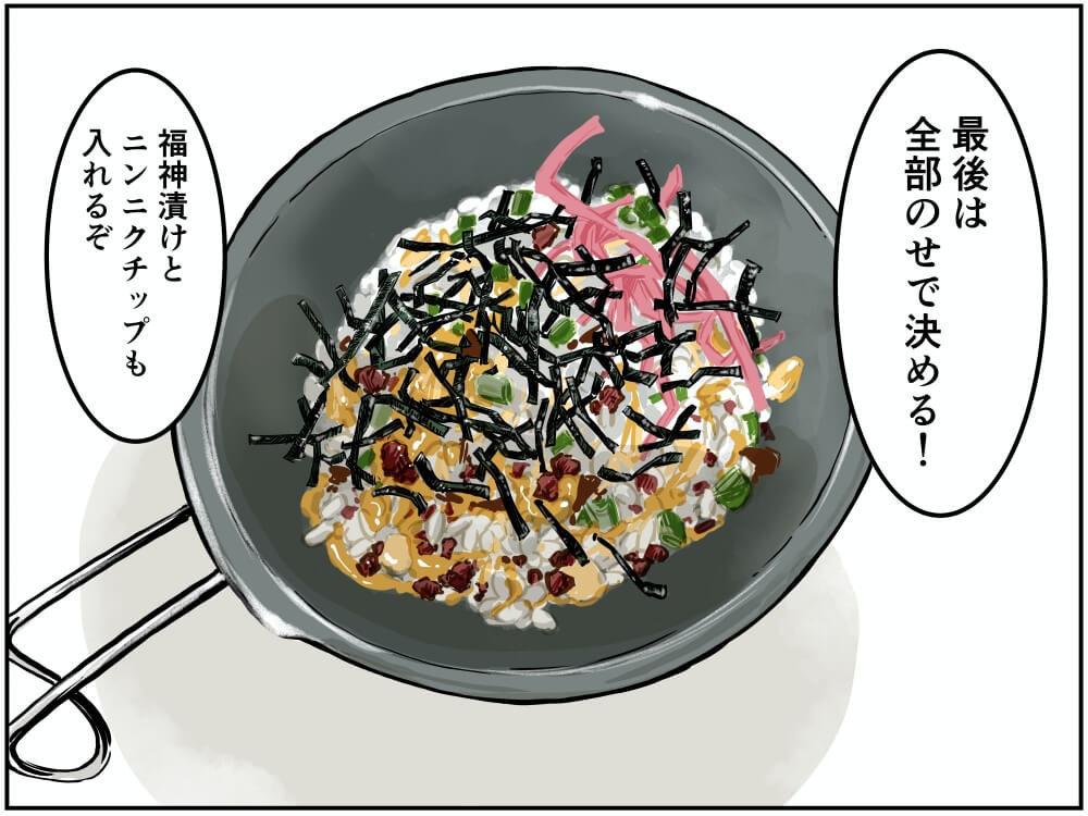 CAMP GRILL 923 BASEのスペシャル牛タンパワー丼を食べる車中泊漫画家・井上いちろうさんのイラスト