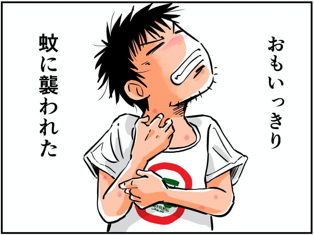 蚊に刺される車中泊漫画家・井上いちろうさんのイラスト