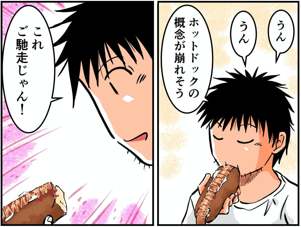 Nasu cafeのロングソーセージドッグを食べる車中泊漫画家・井上いちろうさんのイラスト