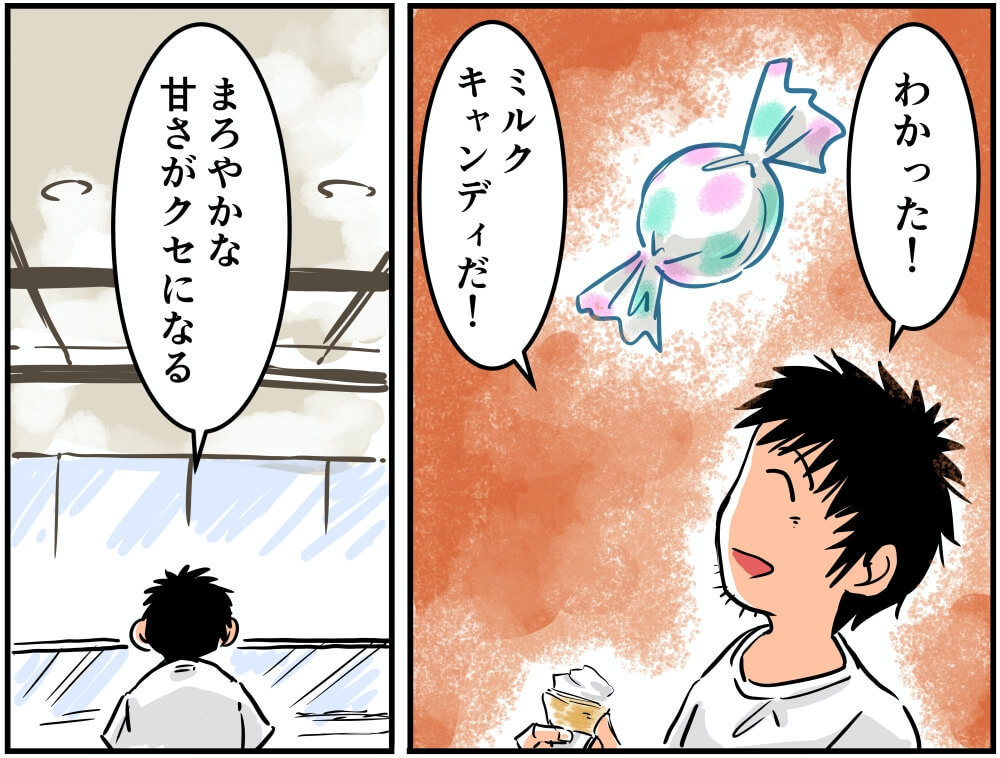 Nasu cafeの森林ノ牧場ソフトクリームを食べる車中泊漫画家・井上いちろうさんのイラスト