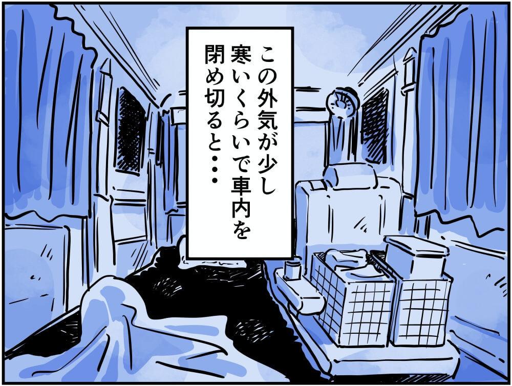東北自動車道・那須高原SA(上り)で仮眠を取る車中泊漫画家・井上いちろうさんのイラスト