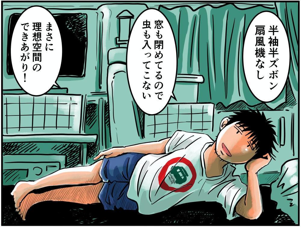 東北自動車道・那須高原SA(上り)で仮眠を取る仏陀のような姿勢の車中泊漫画家・井上いちろうさんのイラスト