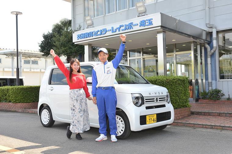 交通教育センターレインボー埼玉
