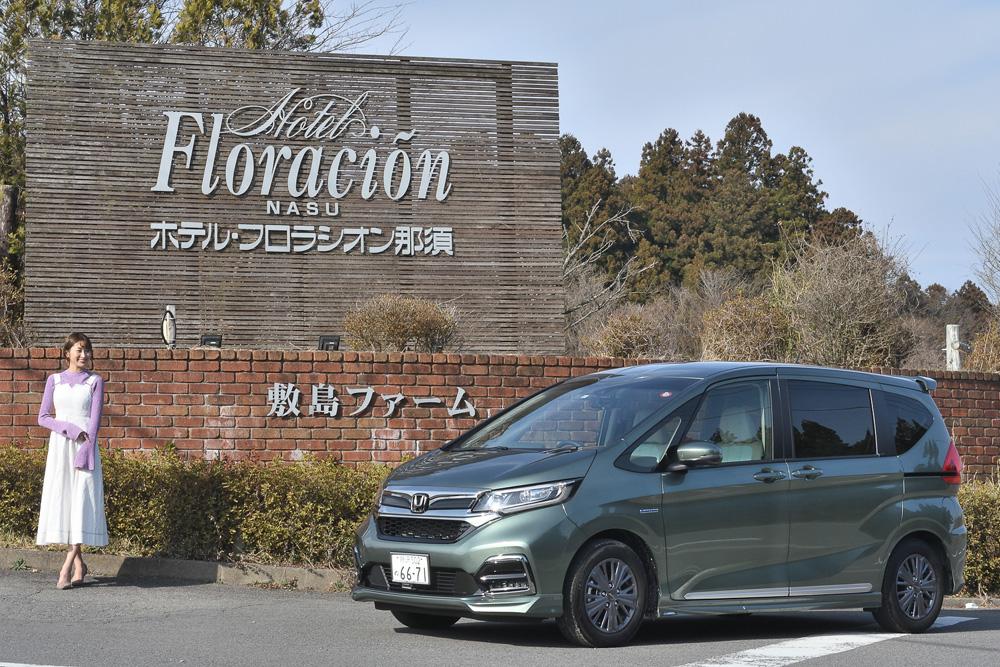 車中泊をしたRVパークは、敷島ファーム内にあるホテル・フロラシオン那須の駐車場にあります