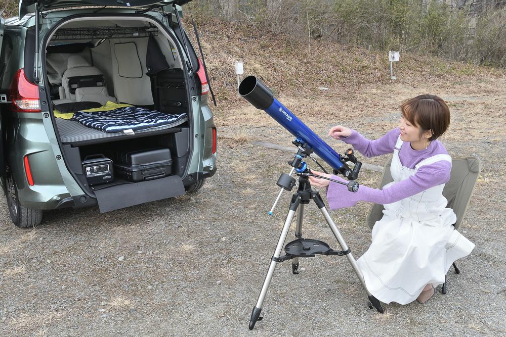天体望遠鏡は明るいうちに組み立てを
