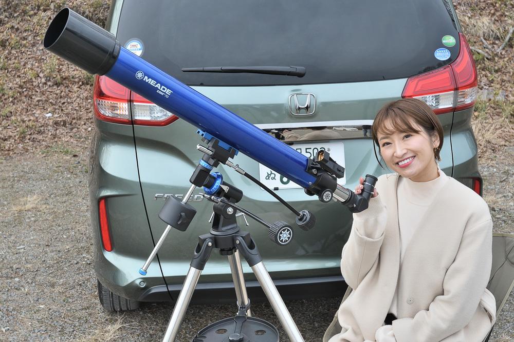 フリード+で車中泊して天体観測!満天の星空を目指し那須高原へ