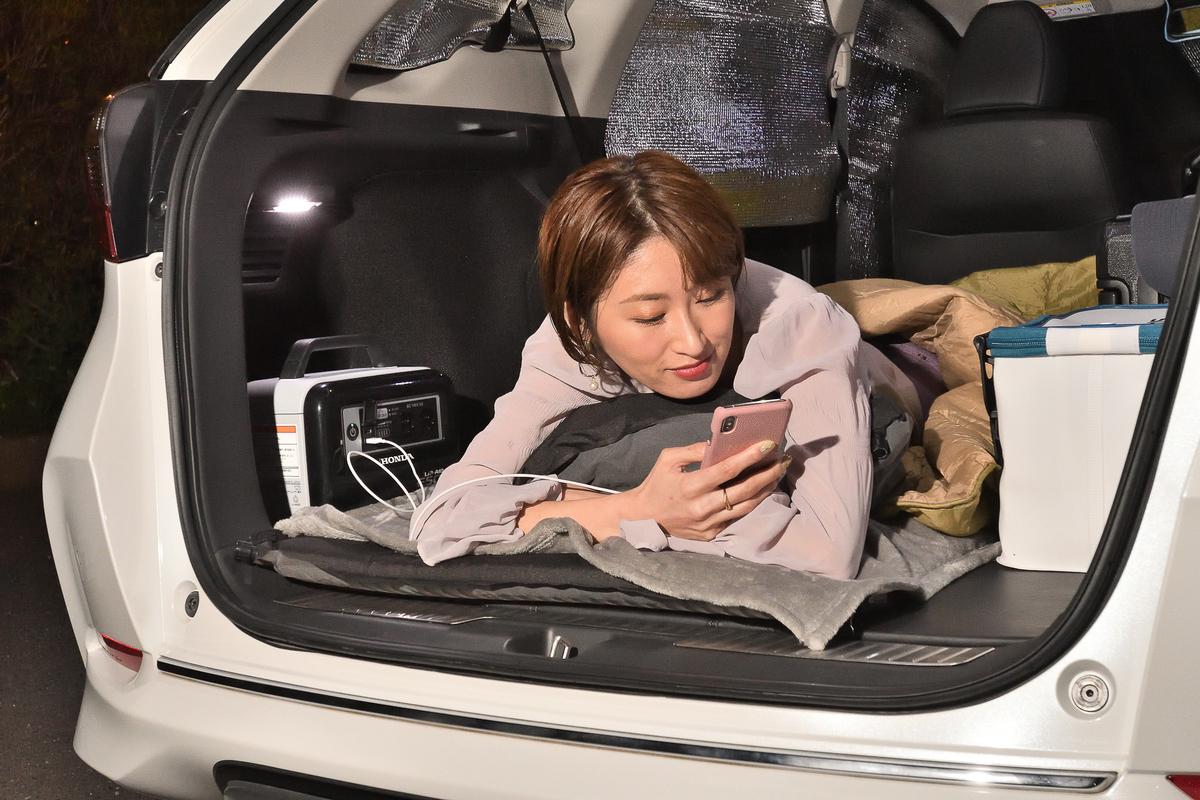 Hondaの蓄電池「LiB-AID E500」を使ってみました。バッテリー上がりを心配せずにスマホを充電できます。明日の天気はどうかな?