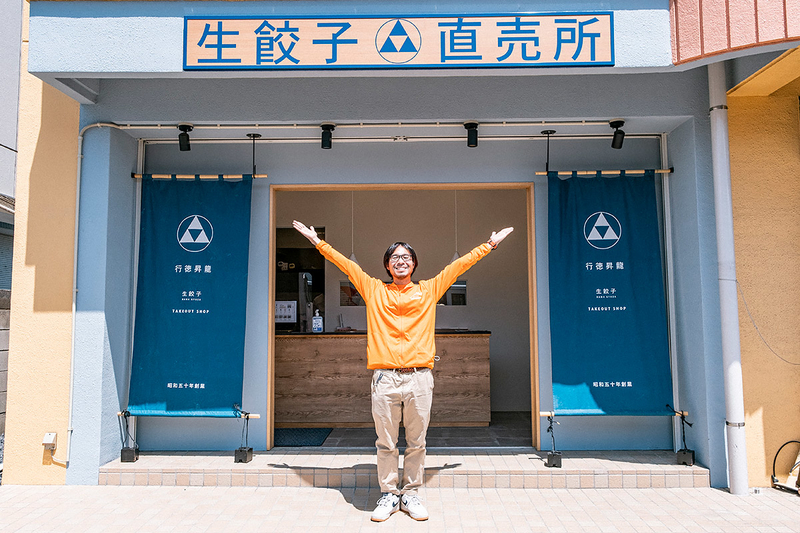 行徳昇龍浦安店の写真