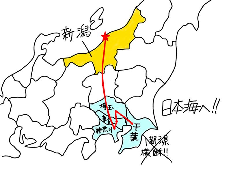 まわるスポットの地図の画像
