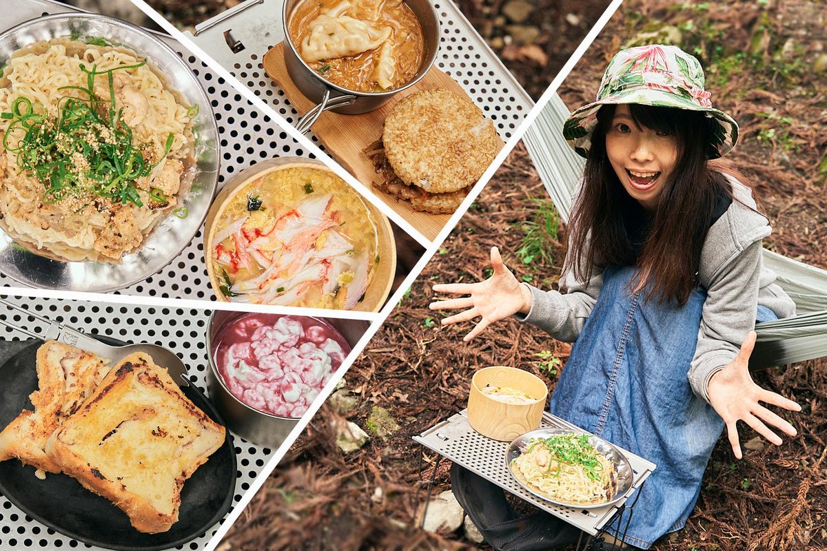 お手軽コンビニキャンプ飯のアイキャッチ画像