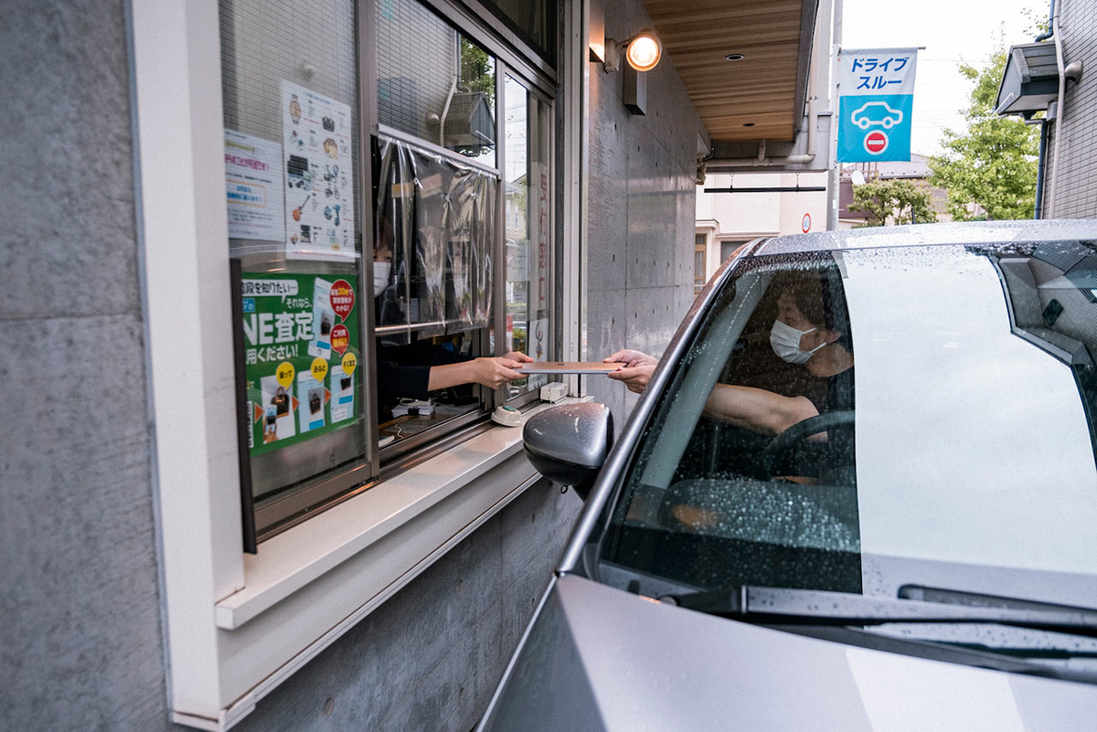 質屋ハラダのドライブスルー窓口