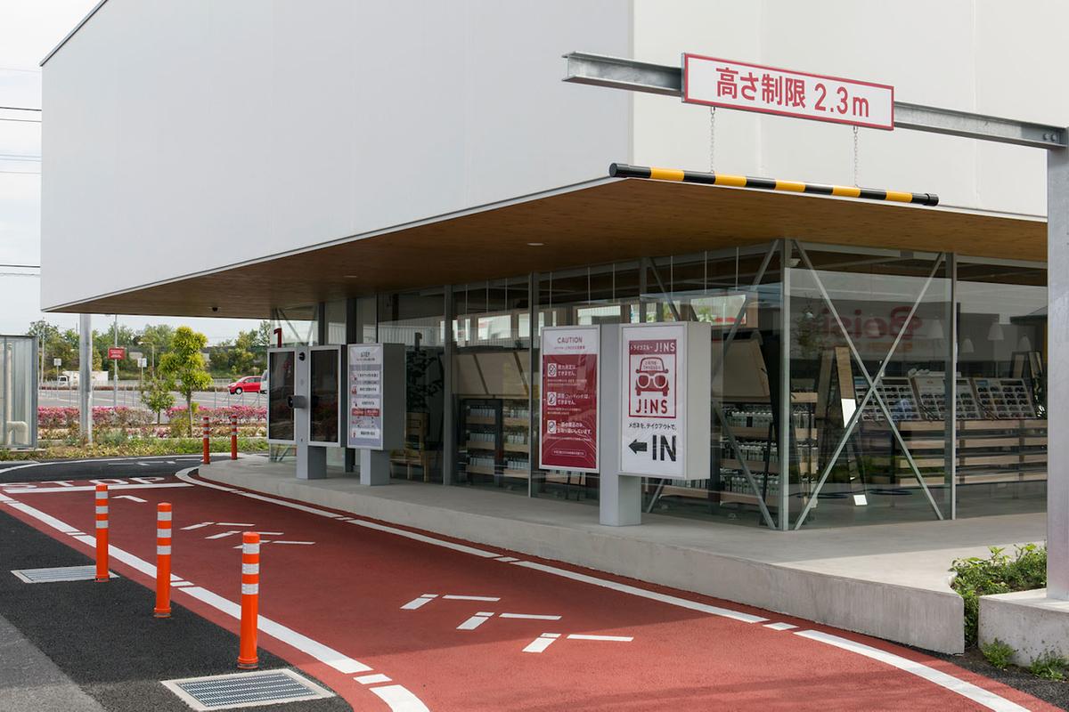 JINSパワーモール前橋みなみ店のドライブスルー写真