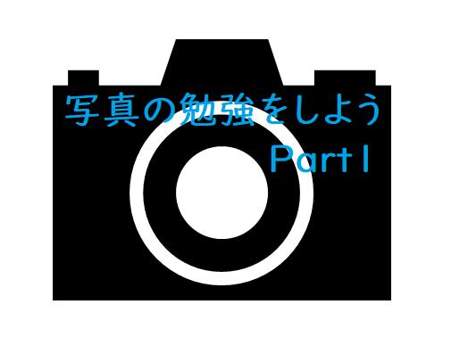 f:id:kaeminapp:20180326215348p:plain
